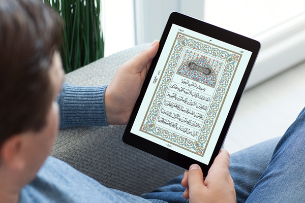 Course_images_v2_One-on-One-Quran-Program